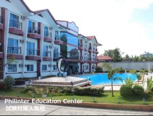 試験対策 おすすめ校 フィリピン留学 セブ島留学 Philinter Education Center (フィリンター)