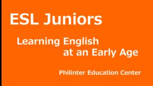 セブ島留学 1週間 Philinter ESL Juniors