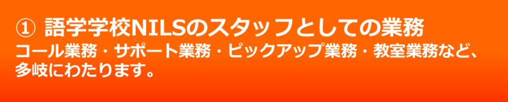 セブ島 0円留学 インターンシップ留学 語学学校での勤務