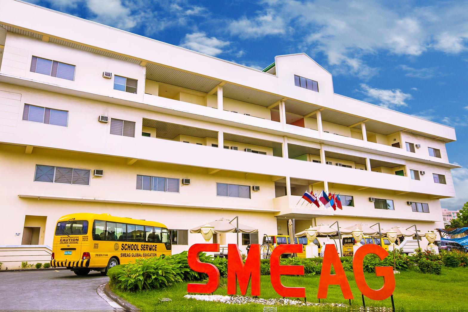 セブ島留学日本人留学実績No.1のSMEAG