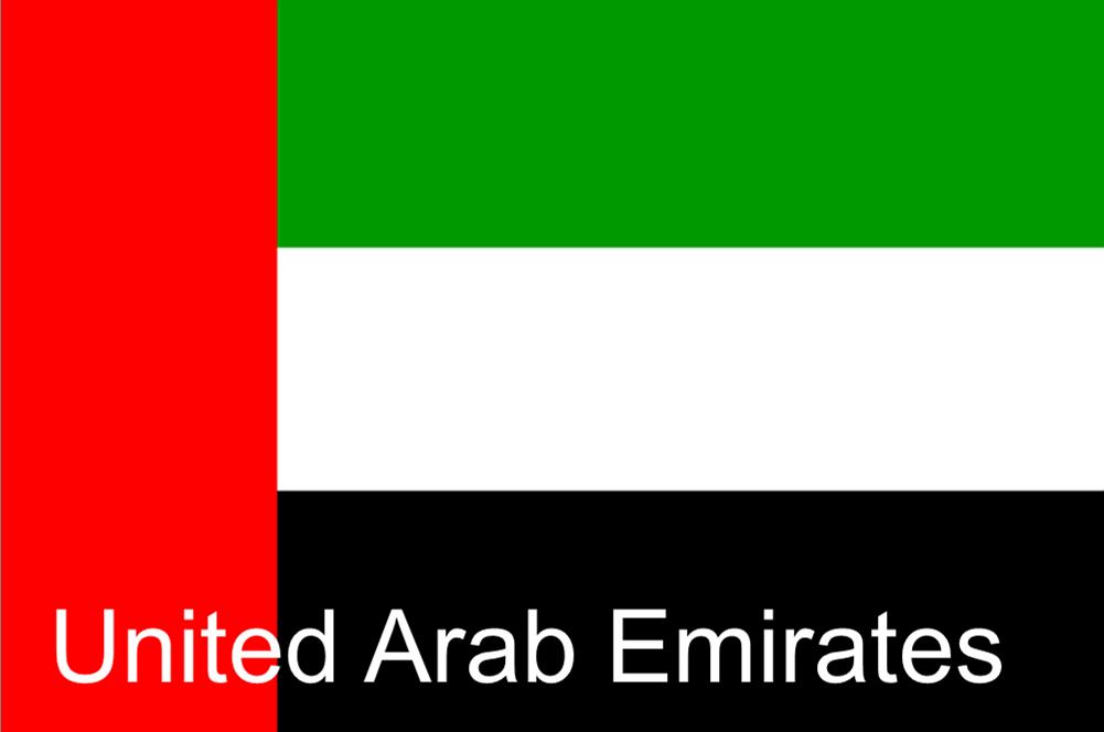 アラブ首長国連邦のワクチン接種率_コロナ対策