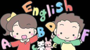 留学初心者に役立つ英語フレーズ!