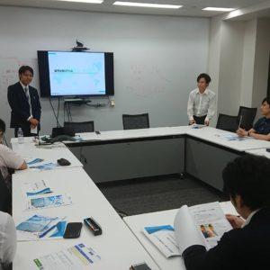 【セブ島留学】無料留学セミナーイベント