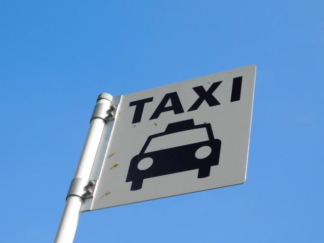 ダバオでのタクシーについて