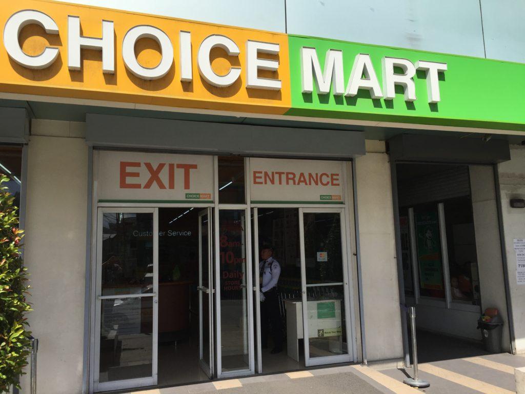 ダバオ留学 EandG 周辺環境 スーパーマーケット