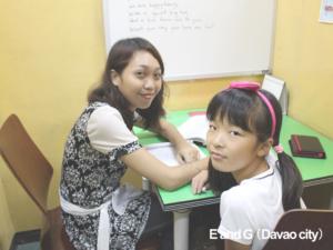 フィリピン留学 ダバオ留学の E&G ジュニアクラス 2