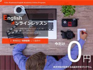 語学留学への新型コロナウイルス(COVID-19)の影響!?