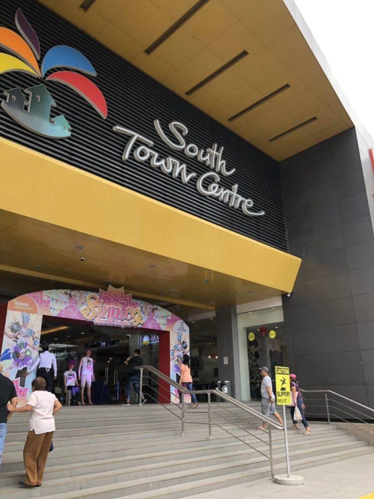 セブ島留学 CGスパルタキャンパス周辺環境 サウスタウンセンター