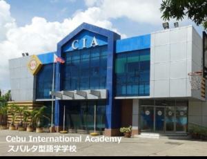 フィリピン留学 セブ島留学 スパルタ型語学学校 CIA