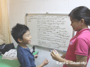 フィリピン留学 ダバオ留学の E&G ジュニアクラス 1