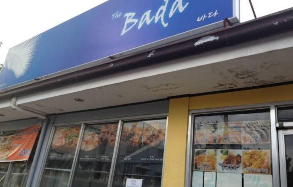 BADA(タクシーで約10分。韓国風焼肉の食べ放題)