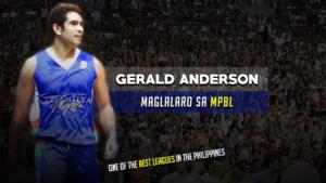 アメリカ系フィリピン人のジェラルド・アンダーソン バスケットボール選手