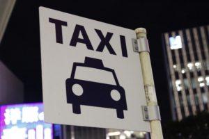 ドバイ留学 ES Dubai タクシー