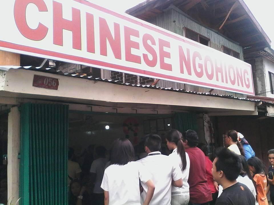 サンカルロス大学の近くにあるChinese Ngohiong。
